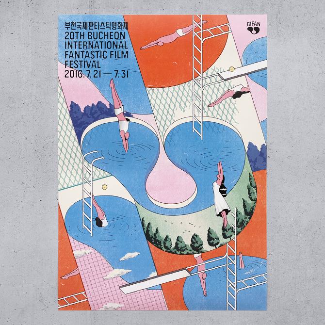 main posters for 20th Bucheon International Fantastic Film Festival